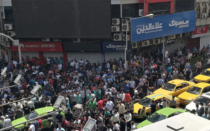 Multiple protests in Iran over currency drop, economic woes