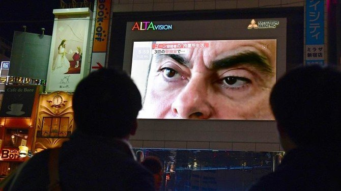 Ex-Nissan boss Ghosn planned to oust CEO before his arrest
