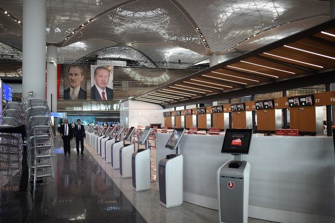 Istanbul airport transfer now to be 'gradual'