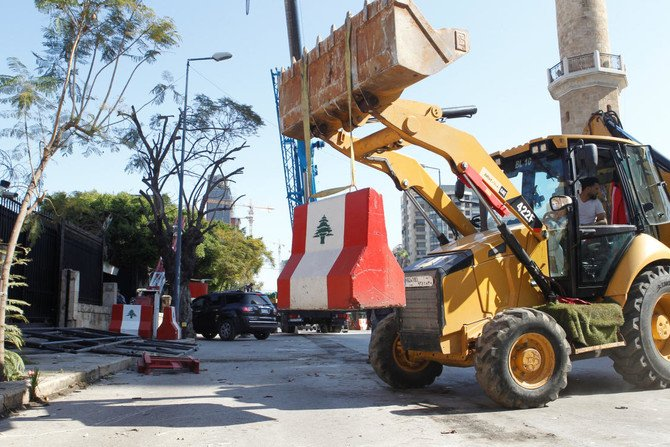 Beirut ministry barriers removed after snarling traffic for years