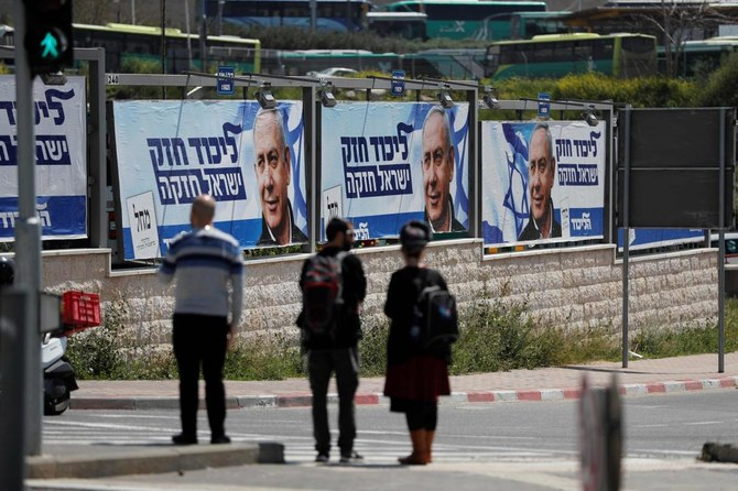 Turkish officials slam Netanyahu's remarks on West Bank