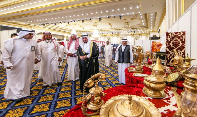 Saudi tourism commission launches 'Ramadan Brings Us Together' festival in Makkah
