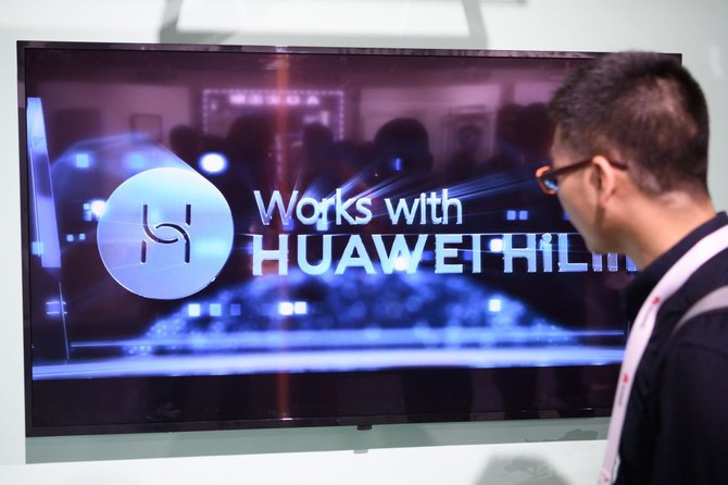 To extend Huawei's partial reprieve on supply curbs