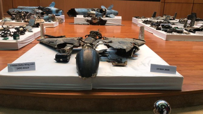 Saudi Arabia's Defense Ministry displays Iranian drones, cruise missiles used in Aramco attacks