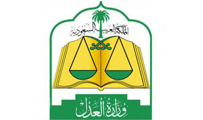 Saudi justice ministry launches audiovisual recording of court hearings in Makkah