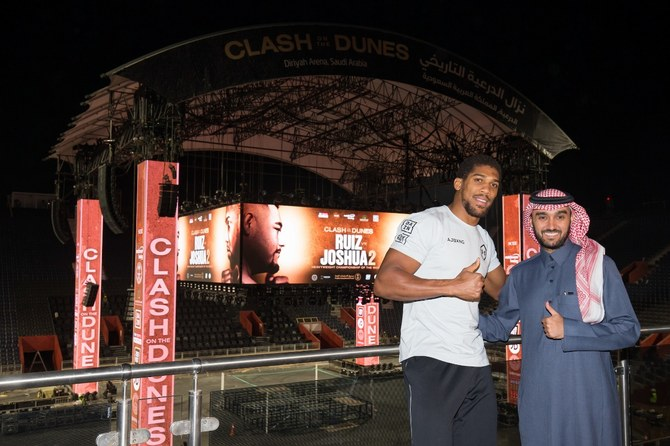 Anthony Joshua grateful for Saudi welcome ahead of Clash on the Dunes fight