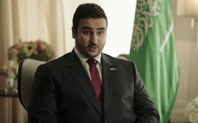 Saudi Vision 2030 looks to the future but Iran's 'vision 1979' is regressive: Prince Khalid