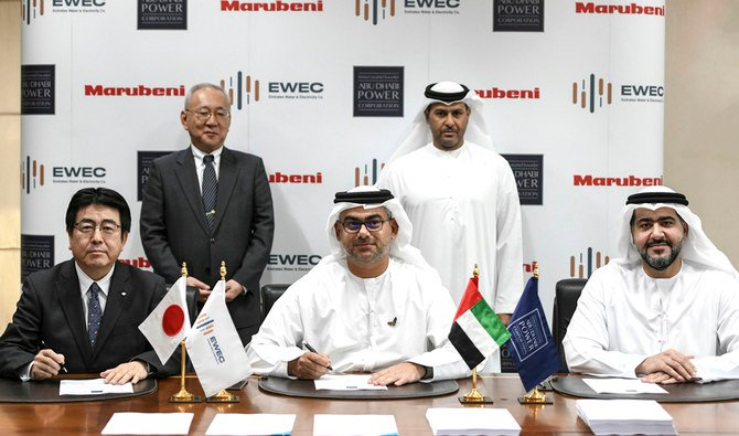 ADPower to build  largest thermal power plant in UAE