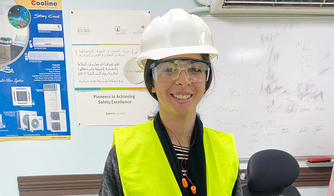 Young Saudi woman takes pioneering role in male-dominated engineering industry