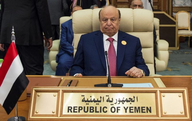 Yemeni president in US for annual medical checkup
