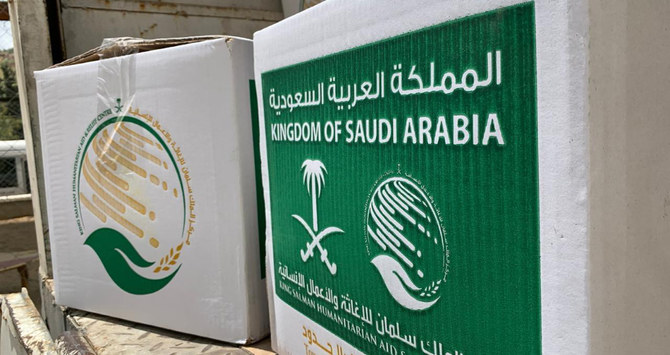Saudi aid agency delivers 100 tons of dates to Sudan