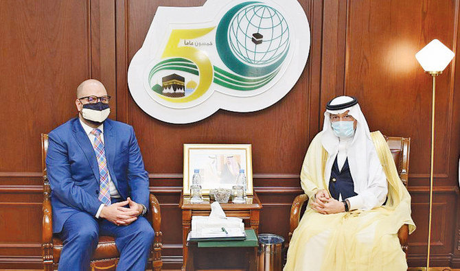 US consul general meets OIC chief in Jeddah