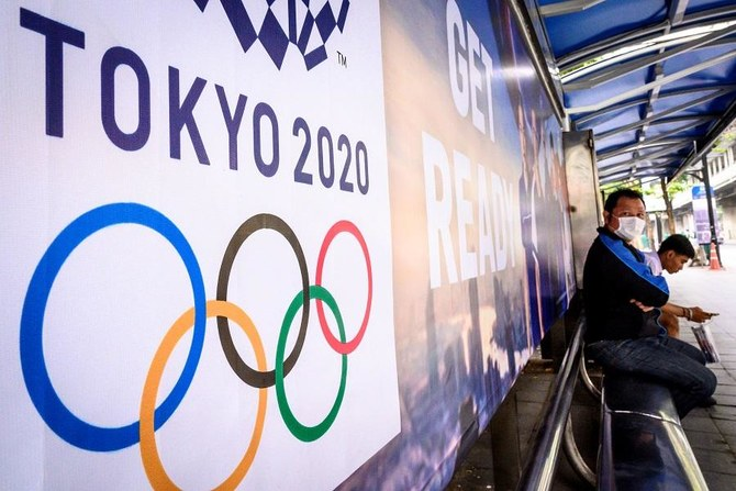 IOC gets official look at simplification for Tokyo Olympics