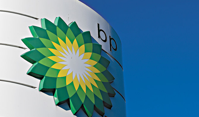 Only a quarter of BP's 10,000 job cuts to be voluntary