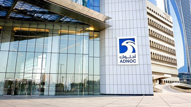 ADNOC delivers first shale gas from the UAE