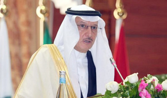 OIC calls on Afghans to end violence