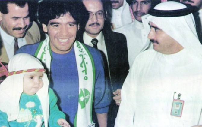When Diego Maradona played in Saudi Arabia - Arab world mourns passing of a legend
