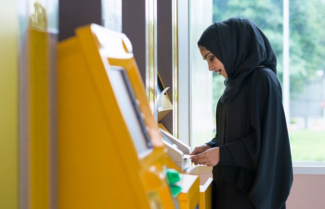 Future 'extremely bright' for UK's Islamic finance economy