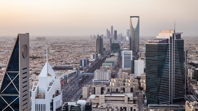 Saudi Industrial Center mulls $10.66bn worth of projects