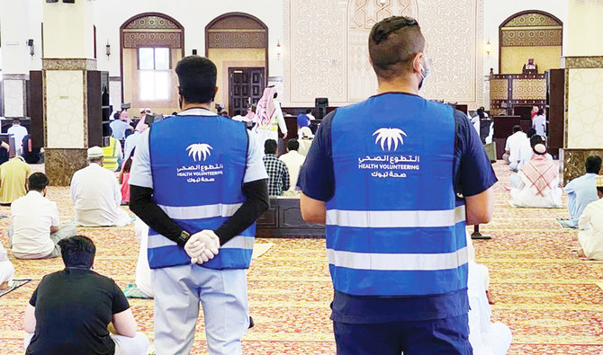 Saudi Volunteer Day strengthens the values of citizenship and giving