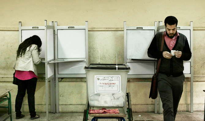 Last round of Egyptian parliamentary elections begins