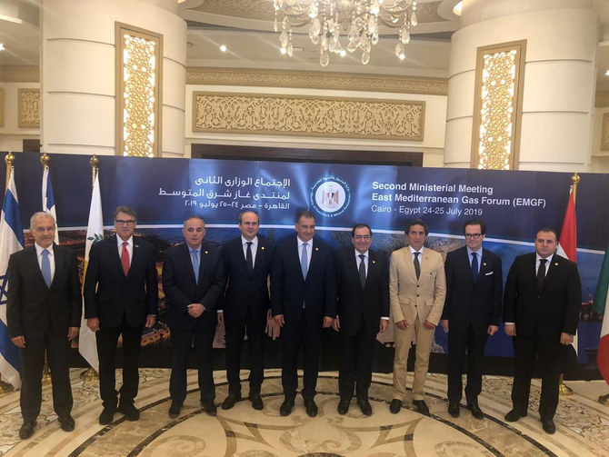 Egypt welcomes UAE joining Eastern Mediteranean Gas Forum