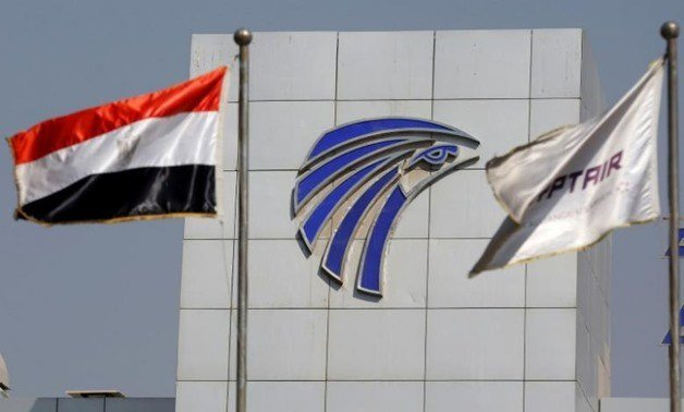 EgyptAir gets $130m loan to combat pandemic impact