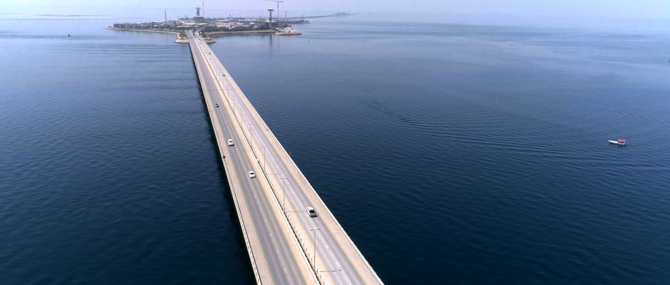 Reopening of King Fahd Causeway will help boost both kingdoms' economies