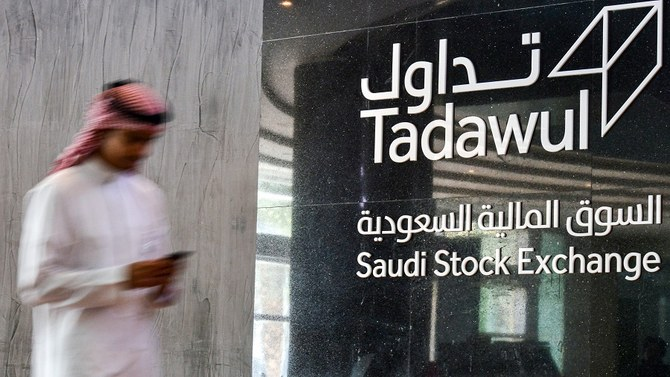 6 things to watch on Tadawul today