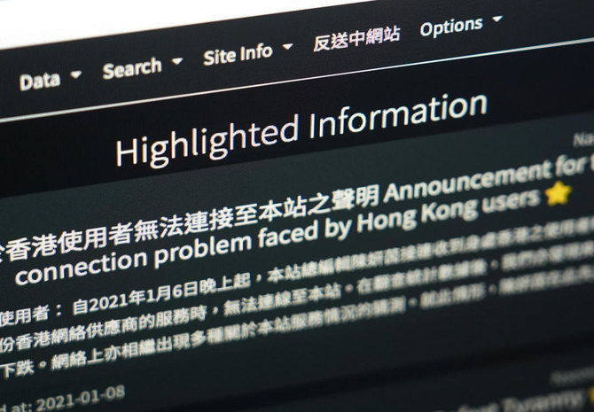 Hong Kong censorship debate grows as Internet firm says can block 'illegal acts'