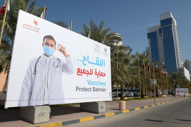 Bahrain approves Oxford-AstraZeneca COVID vaccine for emergency use