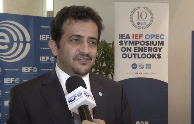 OPEC's head of research, Dr. Ayed Al-Qahtani, said he was pleased with the OPEC+ production cuts resulting in a decline of the five-year average to 138 million bpd, compared to 267 million bpd around the middle of last year. (Screenshot/IEF)