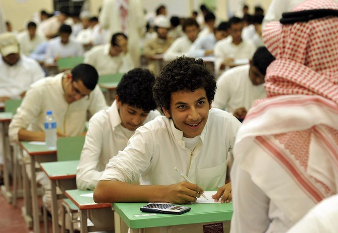 Saudi students sit for their final high school exams in the Red Sea port city of Jeddah. (AFP/File Photo)