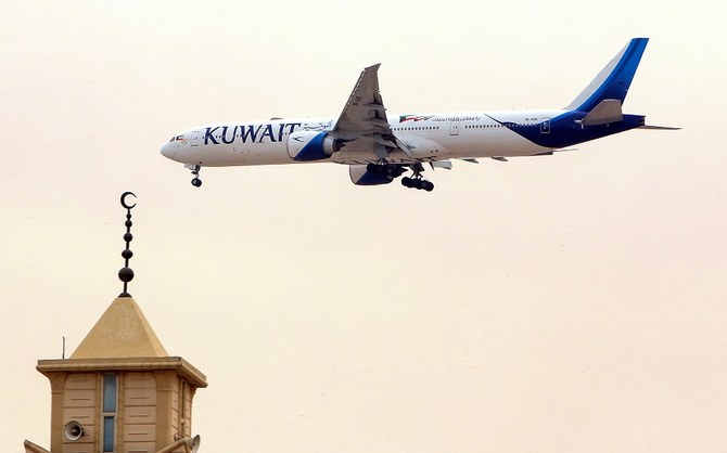 Travelers arriving in Kuwait from COVID-19 hotspots must isolate in local hotels