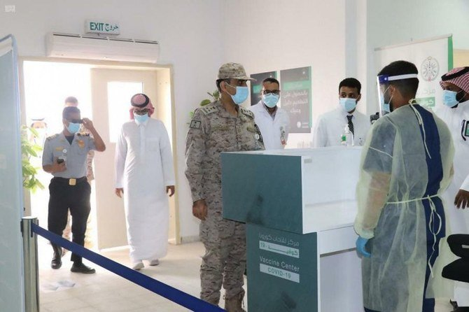 Saudi Arabia's Ministry of Defense inaugurated 16 new coronavirus vaccination centers in various regions of the Kingdom on Monday, Feb. 22, 2021. (SPA)