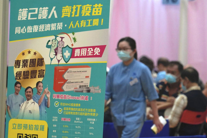 Hong Kong kicks off COVID-19 vaccinations with Sinovac jab