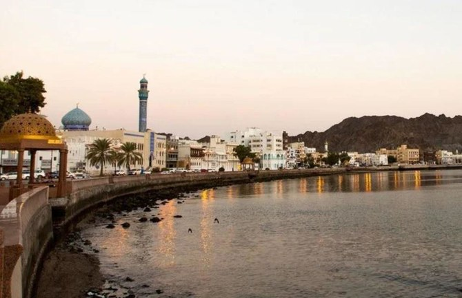 Oman said to agree $2.2bn loan with large group of banks