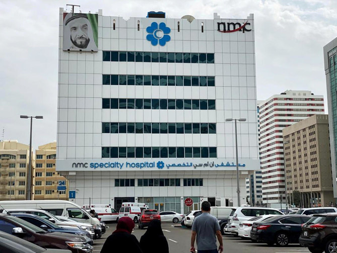 Abu Dhabi fund, CVC said to be among suitors for $1bn NMC hospital business