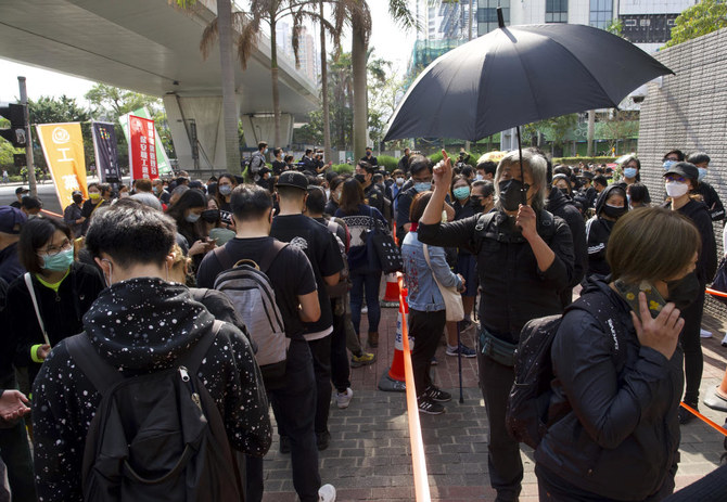 Hong Kong court denies bail to 32 democracy activists