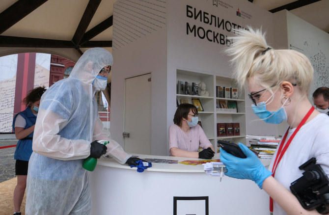 Russia reports 10,595 new COVID-19 cases, 368 deaths