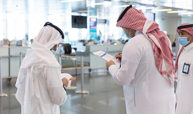 Saudi aviation authority carries out monitoring tours at airports