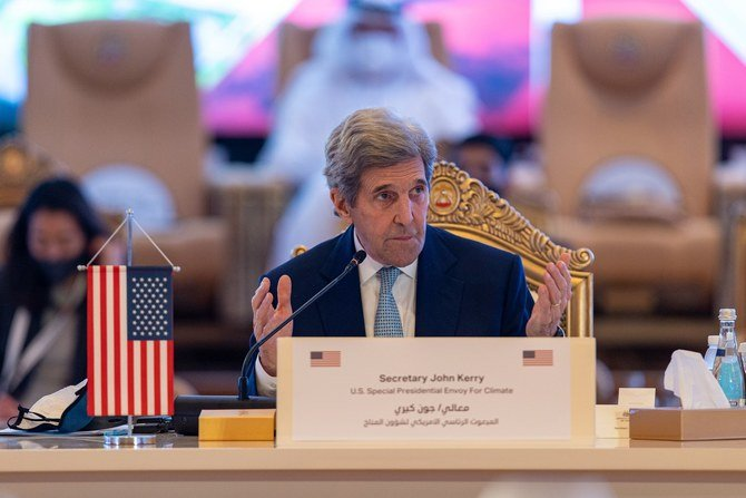 US envoy for climate change John Kerry participates in Regional Dialogue Conference on Climate Change. (WAM)