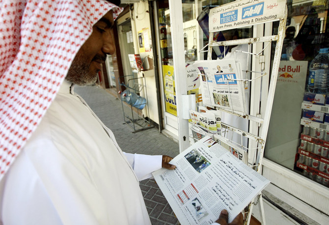 Bahrain's Cabinet amended its Press, Printing and Publishing Law on Monday that included the abolition of jailing journalists. (File/AFP)