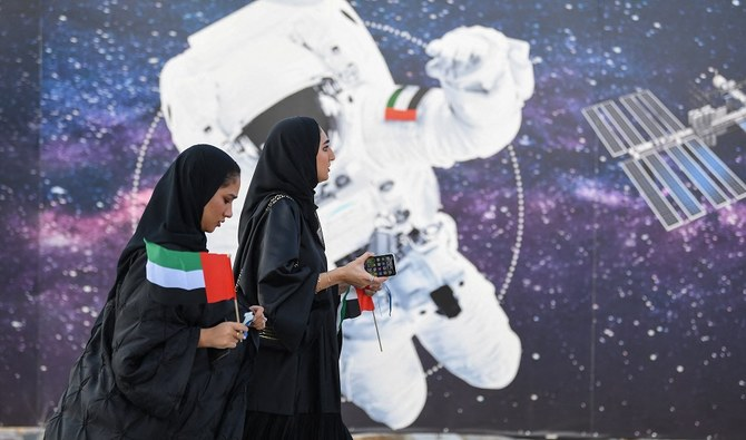 UAE selects first Arab woman astronaut