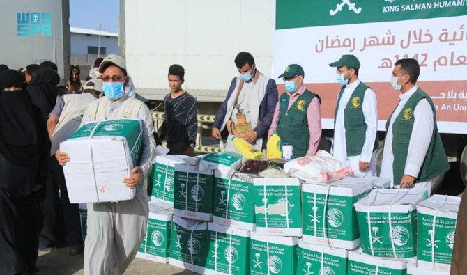 Saudi aid agency launches Ramadan food baskets project