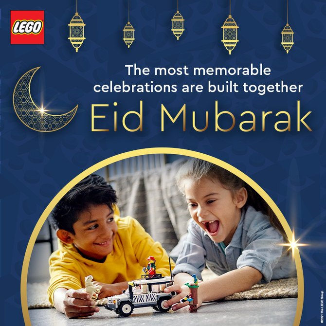 LEGO's heart-warming Ramadan greeting goes wrong as toymaker mistakes holy month for Eid