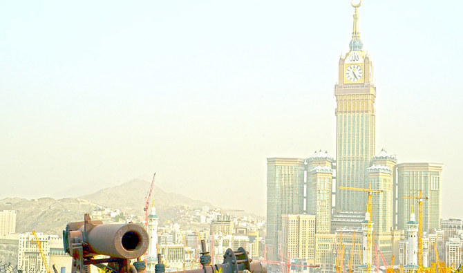 Six years on, the sound of Makkah's Ramadan cannon is still missed