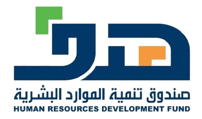 Saudi Human Resources Development Fund approves 28 new professional certificates