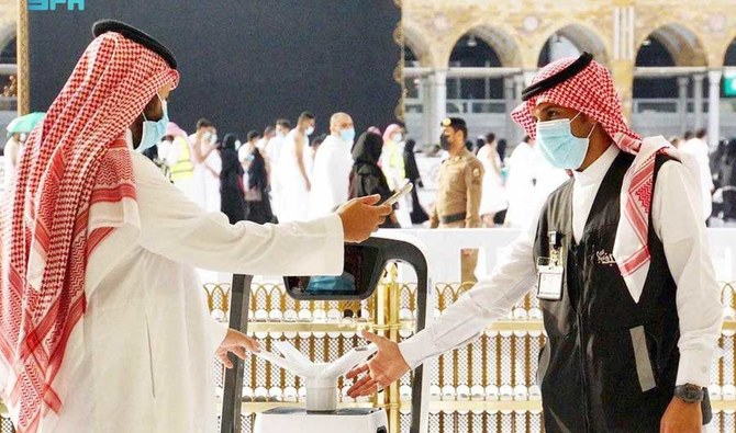 More than 1.4 million liters of disinfectant used to clean Grand Mosque since start of Ramadan