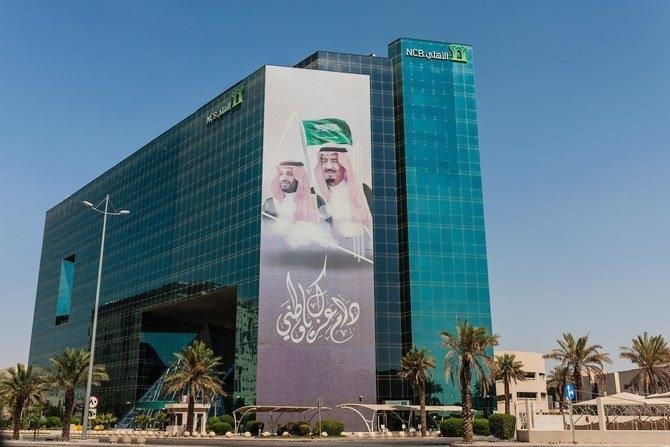 Saudi banks in a 'sweet spot' says fund manager
